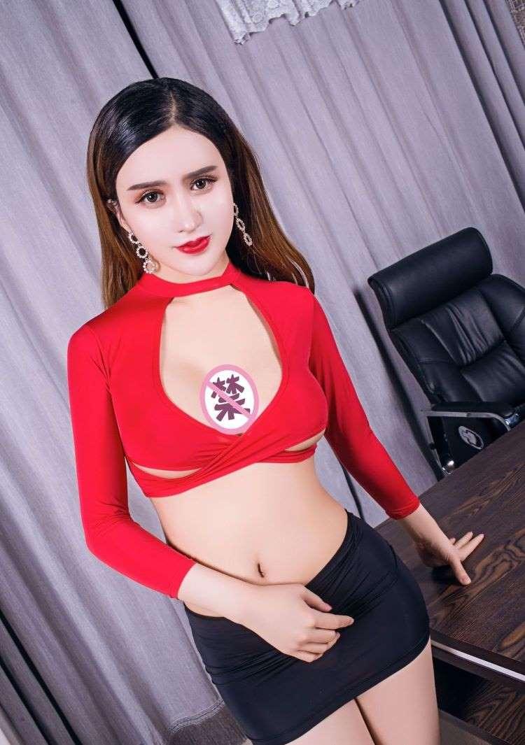 đồng phục hoá thân sexy